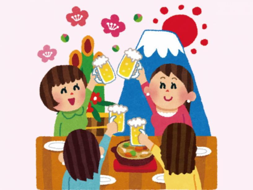 奥州秋保温泉 蘭亭 プランの詳細 ガッツリ宴会夕食時